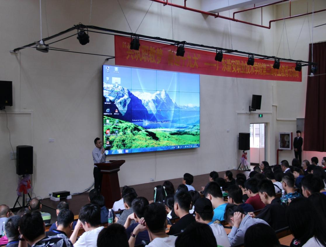 广东新安职业技术学院第三届职业 教育活动周盛大开幕
