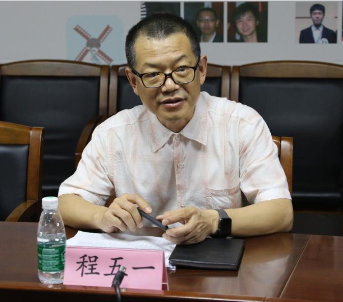 广东省教育厅学校后勤管理处处长一行 莅临学院调研工作